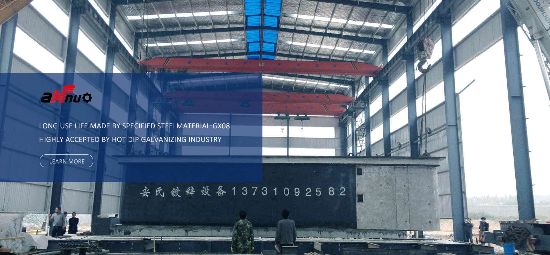 Long use life made by Specified Steel material-GX08 highly accepted by hot dip Galvanizing Industry