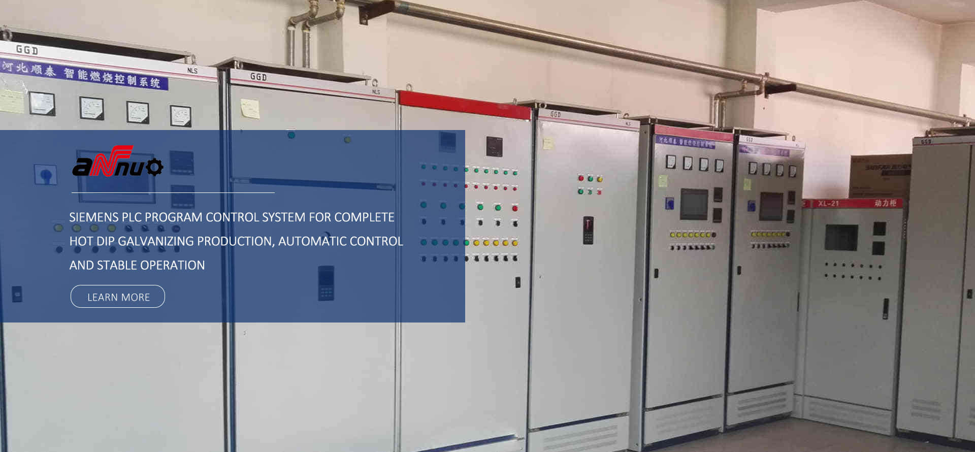 Siemens PLC Program Control system for complete hot dip galvanizing Production, automatic control and stable operation